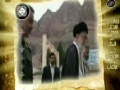 [5] Dastaan e Ishq - Urdu