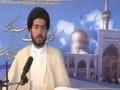 imam e Hassan PBUH is a beautiful example for us lec 1 p1 - English