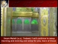 To him our Imam - Say our Saalam - ** Must See ** - Persian Sub English