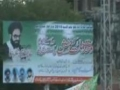 Preparation for Wahdat-e-Millat Convention & Istehkam-e-Pakistan Rally on 1st August 2010 - Urdu