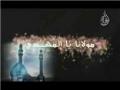 مولانا يا المهدي - Mola Ya Mahdi (a.j.t.f) - Nasheed - Arabic