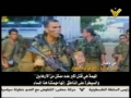 Hezbollah-Israel 2006 War Documentary - من حيث لم يحتسبوا - Arabic