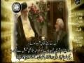 [19] Dastaan e Ishq - Urdu