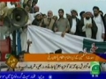 Media Coverage - MWM Istehkam e Pakistan Rally - 1 August 2010 - Urdu