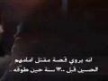Iraqi Shias and Bush senior - Saddam killing shia in Karbala - English sub Arabic