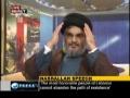 [English] Sayyed Hassan Nasrallah - Speech On 4 - Year July War Anni - 3rdAug2010