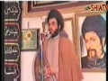 Sayyed Hassan Nasrallah - Very Old Video Speech [Rare] - Arabic
