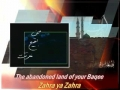 Absolute Love and Obedience - Fatima Zahra - Persian sub English