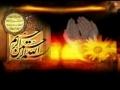 Tawakkal - Agha Abul Fazl Bahauddini - Lecture 3b - Persian - Urdu