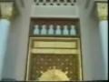 Salavat i dërgojmë Profetit Muhammed s.a.  - Albanian