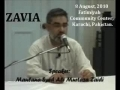 [AUDIO] World Politics and Current Affairs Program - Zavia - AMZ - Urdu