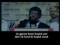 SHKOLLA E HUSEJNIT A.S. - Arabic sub Albanian