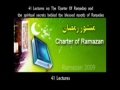 OVER 150 HOURS Lectures In Month Of Ramadan-Ustad Syed Jawad Naqvi-Urdu