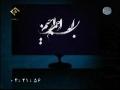 Dua-e-Sahar - By Abbas Salehi - Farsi
