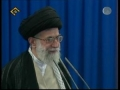 Rahber Ayt Khamenei - What Should We Search For In The Month of Ramadan - Farsi