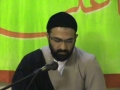 [2] Preparation for Ramadan thru Sermon of Holy Prophet - AHMR - Urdu