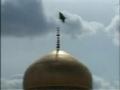 Maqame hazrat e Fatima PBUH by molana syed muhammad reza jan kazmi - Persian Farsi lec 2