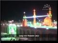 Ya Hussain (A.S.) Zindabad - Manqabat by Nadeem Sarwar - Urdu sub English