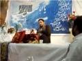 Aap Aa Jaen Jo Moula (ajtf) - Manqabat - Part 1 - Urdu