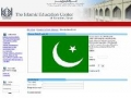 HELP PAKISTAN - Disaster Relief Initiatives - English