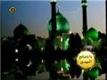 Maula Maula (ajtf) Yabna Zahra (S.A.) - Persian