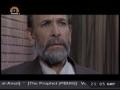 [01][Ramadan Special Drama] Sahebdilan - Farsi Sub English
