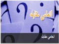 Win 150 $ dollars Every Month by answering online in seher - URDU