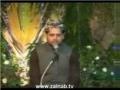 Woh Dil Hi Kya - Manqabat Imam Hussain (A.S.) - Urdu