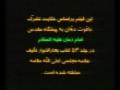 Film about Imam Zamana PBUH Yaqoote dahan sunni who saw imam Urdu