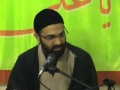[5]th Session of Ramadan Karim - Greater Sins by Agha HMR - Urdu