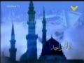 Lutje nga Ehlibejti a.s. - Arabic and Albanian