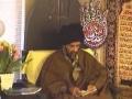 [01] Marifat e Deen (Deen Shanasi) by H.I. Abbas Ayleya - English