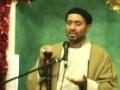 [Part 2] Difference between Magic and Taweez - H.I. Jan Ali Shah Kazmi - Urdu