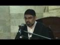 Ramazan 6 - Majlis 1 - Maah-e-Ramazan Aur Kamyab Zindagi Kay Aadaab - Urdu - AMZ