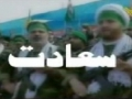 [Sada-e-Shaheed] Shahadat Shahadat Saadat Saadat Hamarat Liay - Syed Ali Deep Rizvi - Urdu