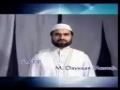 Allahu Akbar Allahu Akbar - Urdu Hamd