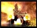 Salam Imam Mahdi (ajtf) - persian
