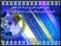 Ya Ali Yo Ya Azim - Dua - Arabic