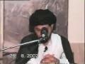 Hazrat Ali (as) ki 25 sala zindagi baad-e-Rasool-e-Khuda(SAWW) - MBZ - Urdu