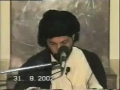 Nahjul Balaga Ki Roshni May Hukumat-e-Islami Ka Tasawur - MBZ - Urdu