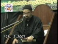 [10] نظام ظلم بمقابلہ حجت خدا  System of Oppression Vs Present Imam (Hujjat) - Urdu