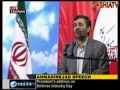 Speech By Ahmadenejad on Karrar inauguration 8-22-2010 Must Watch - English