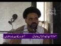 Aasar wa Barkat Ramzan - Maulana Syed Haider Abbas Abidi - Urdu