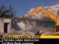 Israel Orders Demolition of Two New Mosques In Occupied Palestine - 24 August 2010 - English