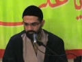 "14th Session - Greater Sins ""Insult"" by Agha HMR - Urdu"