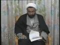 Aazmaish-e-Ilaahi Part 2 - Moulana Shahid Raza Kashfi - Urdu