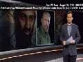 Fidel Castro Says Wikileak Documents Provide Usama Bin Laden is a CIA Agent - 28 August 2010 - English
