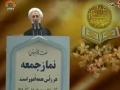 Friday Sermon - Ayatollah Siddiqui - 20th August 2010 - Urdu