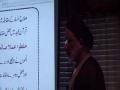 Moulana Askari - Ramadhan 8 1431 2010 - Urdu