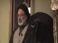 Moulana Askari - Ramadhan 9 1431 2010 - Urdu